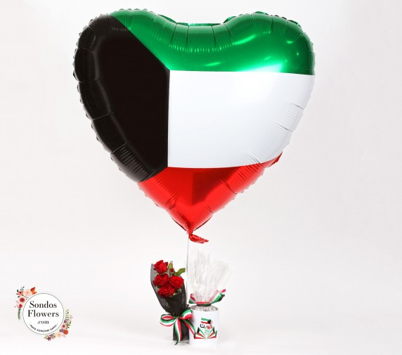 Happiness in Kuwait Balloon only