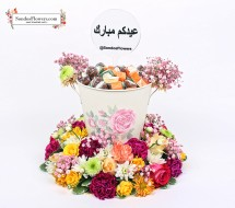 Sweety Floral Pot II